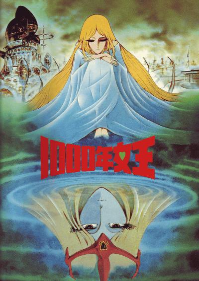 劇場版 1000年女王(1982年3月13日)に登場するラー・アンドロメダ・プロメシューム(地球名:雪野弥生)は、メーテルの母親のプロメシュームへ悪落ちすることになる。