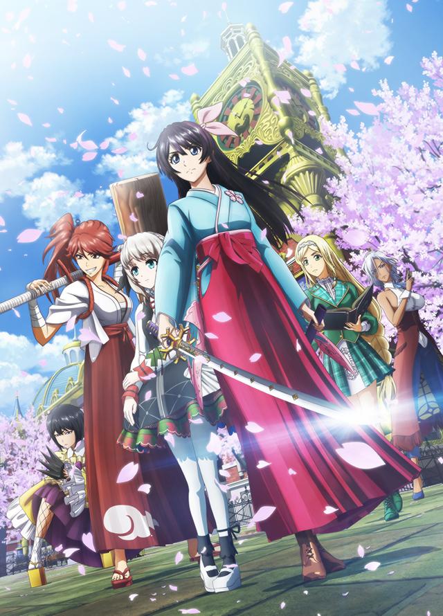 TVアニメ『新サクラ大戦 the Animation』は、2020年4月放送開始。