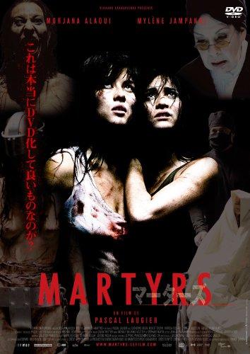 究極の残酷フレンチ・スプラッターホラー映画「マーターズ」(2008年)