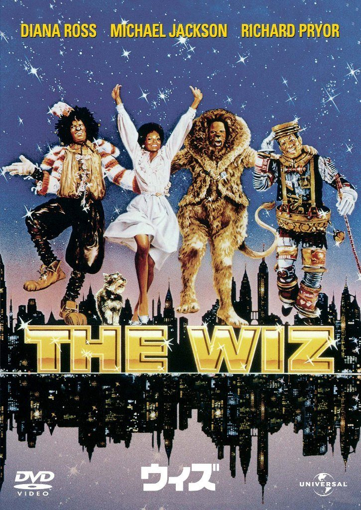 『ウィズ』(1978年)は、ダイアナ・ロス、マイケル・ジャクソンをはじめとする、オール黒人キャストによる華麗な歌と踊りが満載!!