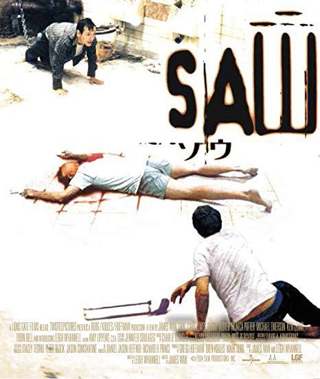 ソリッドシチュエーションスリラー第1弾「ソウ」(2004年)