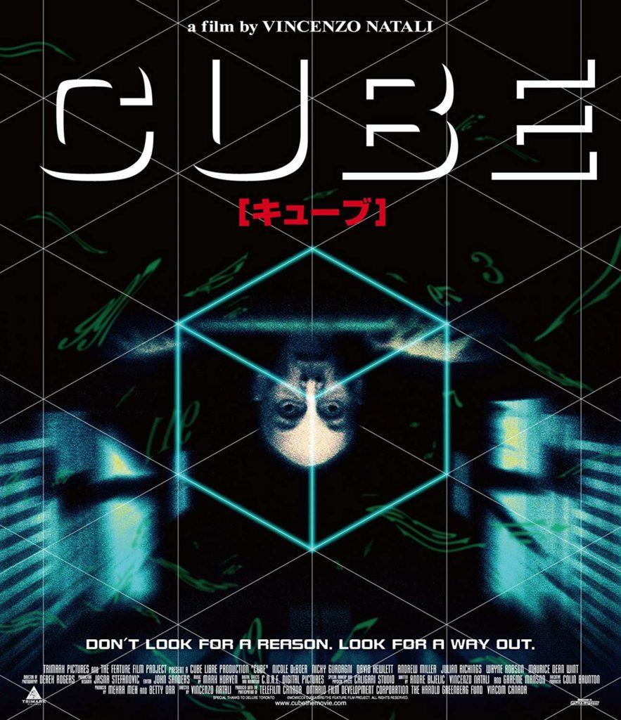『キューブ 』(Cube)は、SAWシリーズと同じように脱出を目的としたデスゲーム。部屋によっては殺人的なトラップが仕掛けられている場合がある。「罠のある部屋に入る」=「即死」というわけではなく、罠やセンサーの種類によっては、回避したり、発動させずに通過することもできる。