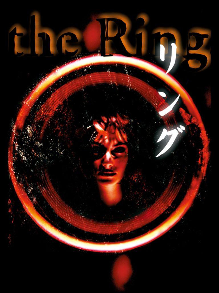 リング(1998年)