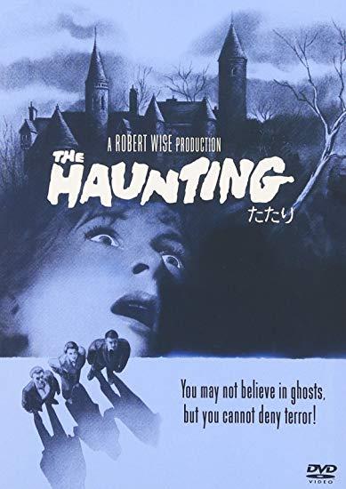 幽霊屋敷ものの「たたり」(1963年)