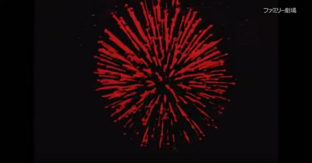 叶和貴子が「人間花火」となる血みどろの衝撃のラスト。70年代から80年代の昭和のテレビドラマは、こういう残酷シーンが満載だった。