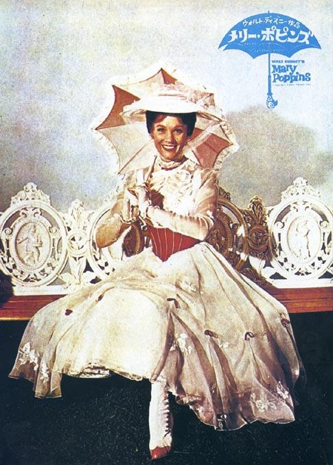 メリー・ポピンズ(1964年)の当時の映画チラシ