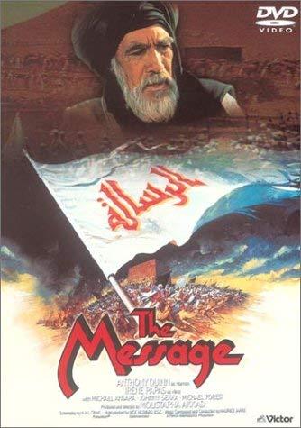 イスラム教の開祖、マホメット(ムハンマド)の半生をドラマチックに描いた歴史スペクタクル。唯一神アラーの使徒・マホメットは、迫害してくる支配階級に対し、信徒の力を得て立ち向かっていく。