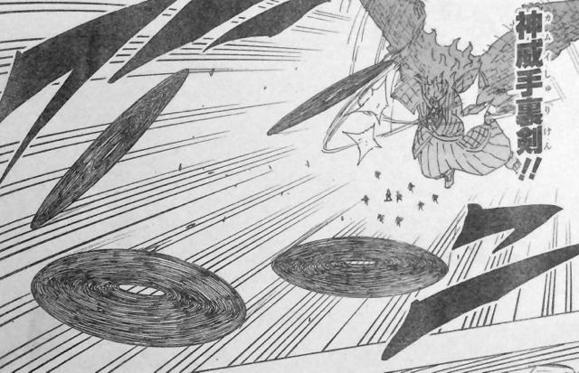神威手裏剣(かむいしゅりけん)は、カカシ(オビト)の「完全なる須佐能乎」の持つ武器。これが当たった物は神威の時空間に転移させられる。