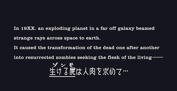 説明テロップタイプライターで打った英文により死者が復活した理由を説明。