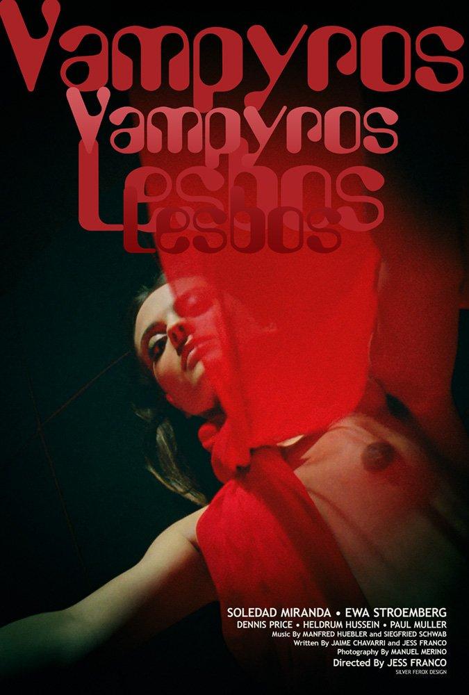 自動車事故で夭折したソリダッド・ミランダ主演の『ヴァンピロス・レスボス』