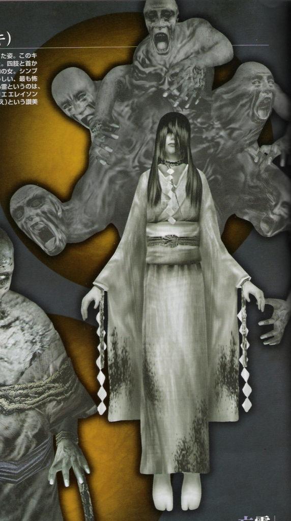「禍刻霊」と化した「氷室霧絵」が本作のラスボス。