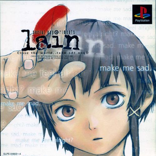 ゲーム版『serial experiments lain』は、アニメ版以上に、独特で鬱要素に満ち溢れている。グロテスクな表現も多い。