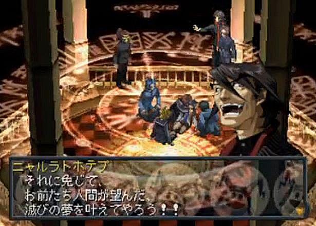 橿原明成(偽)は、別名「噂パパ」。 黒須淳の理想の父親像を元に生まれた化身。淳の心の隙間に付け入り、自身の手駒に仕立て上げた。