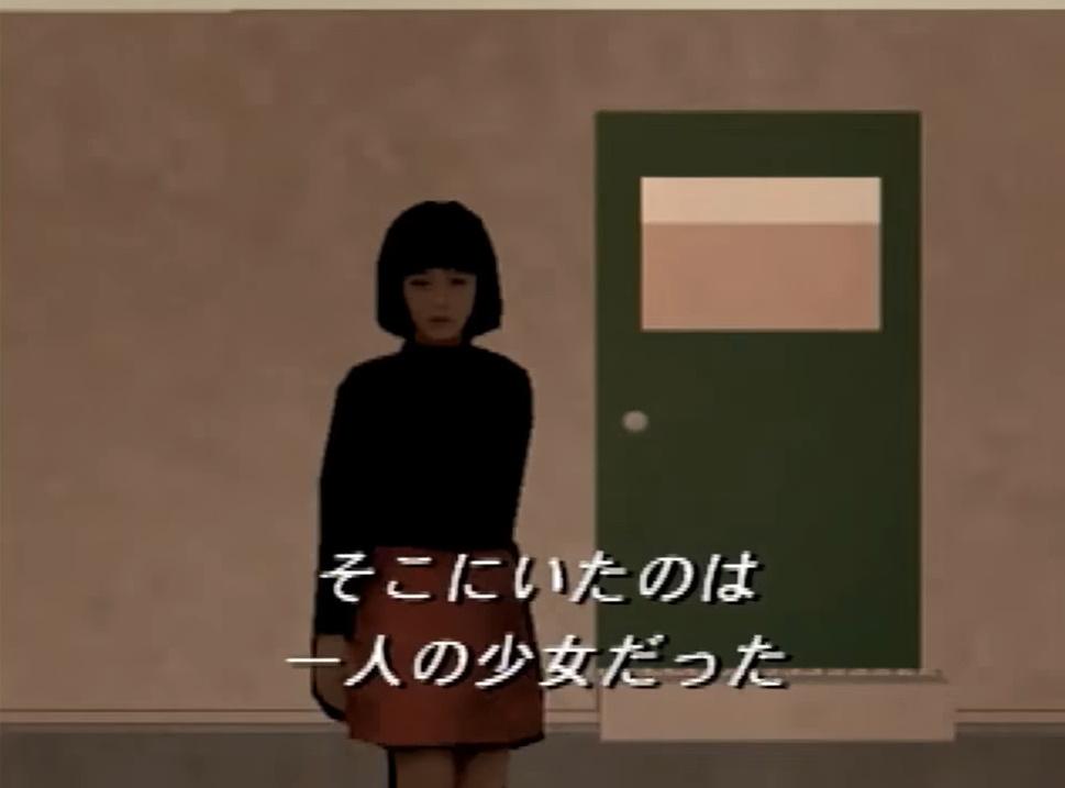 病院の屋上から主人公が飛び降りる寸前に少女に話しかけられ、不思議な本作が始まる。