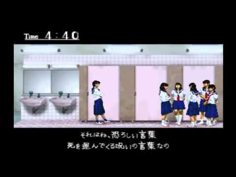 女子トイレで女生徒たちが噂話をしている。