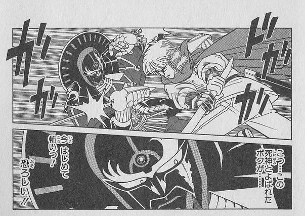 死神キルバーンに恐怖心を抱かせるほどの鬼神のような戦いをみせるアバン先生
