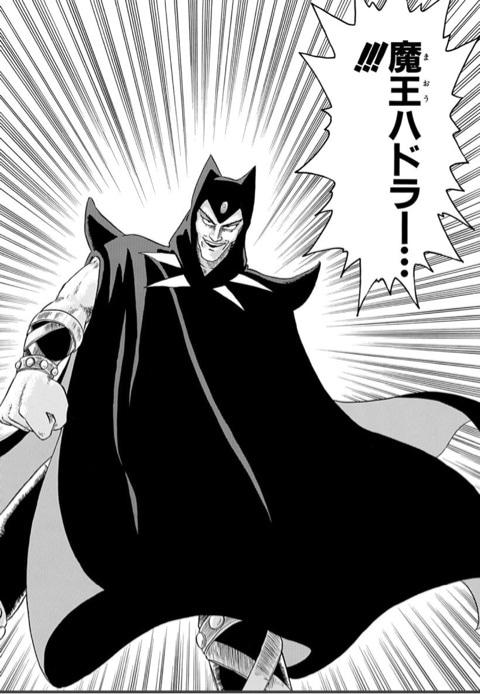 魔王ハドラーはアバンに敗れたが生きていた。魔界の神である「大魔王バーン」の大魔力によって救われていた。