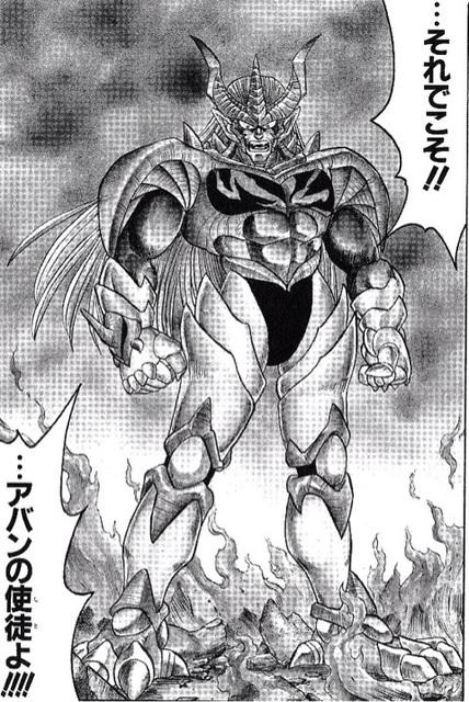 超魔生物ハドラー
