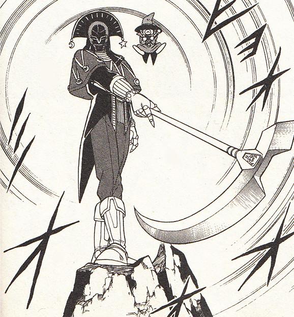 キルバーンは死神の異名どおり大振りの鎌「死神の笛」を武器として使用する。