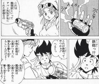 マァムは、勇者ダイのパーティ加入当初は弾丸に込められた呪文を放つことができる銃「魔弾銃」を武器とする僧侶戦士であった。