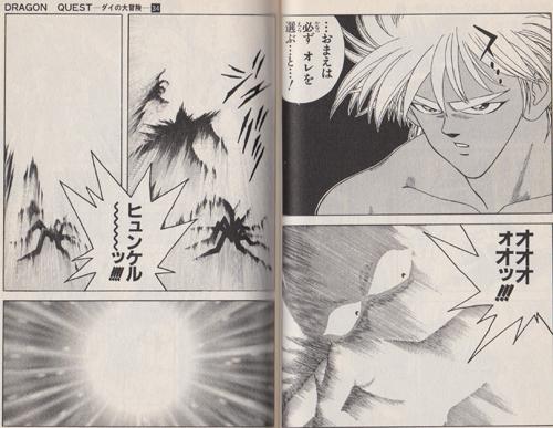 ヒュンケルは、ボロボロの体を押してミストバーンとの戦いに参加。ミストバーンはヒュンケルの身体に乗り移る(本来ミストバーンは自らが乗り移るための器としてヒュンケルを育てた)ものの、光の闘気でかつての闇の師を抑えこみ完全に消滅させた。