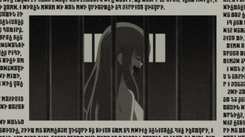 セレナという殺人鬼が叔父に虐待されていた。叔父を刺し殺しシリアルキラーと化す。「エステル」によって捕らえられ処刑された。