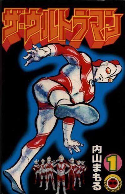 ジャッカル大魔王は、内山まもるの漫画「ザ・ウルトラマン」に登場するラスボス・黒幕。