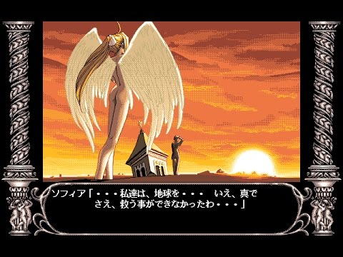 ソフィア・ハーランドウルフは、実は天使であり、ルシファーによる世界の終末から救う為に天界から送り込まれた。