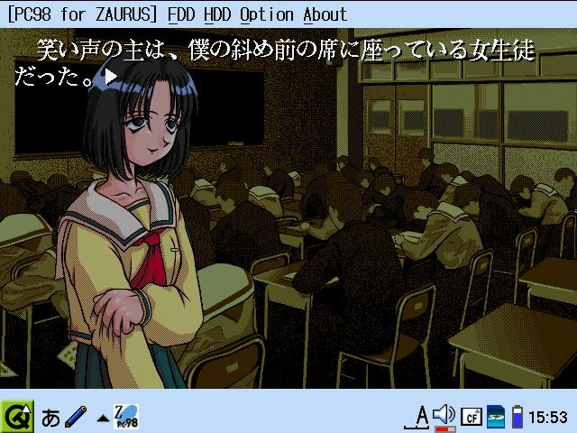 物語の序盤から衝撃的な展開。太田香奈子は、「セックス…」と授業中に卑猥な言葉を叫びながら発狂する。