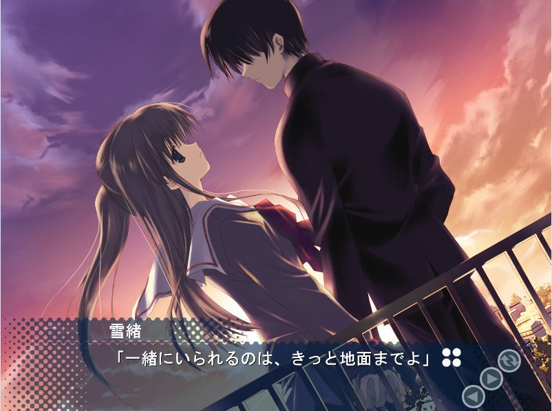 須磨寺雪緒(すまでら ゆきお)は、実は自殺願望を秘めており、それを知った時紀は大いに動揺することとなる。「屋上から…互いを結んで…地面まで、一緒に、ね」