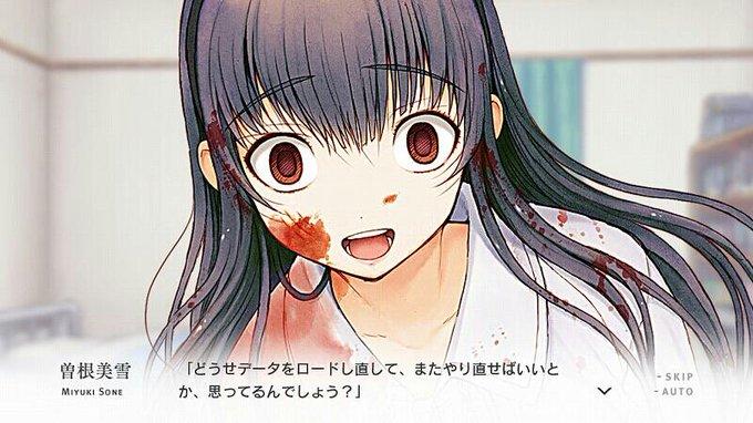 曽根美雪は、ゲームのプレイヤーに語りかける衝撃的なメタ展開を繰り広げる。