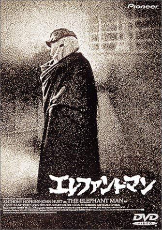 """デヴィッド・リンチ監督による、19世紀のロンドンの実話を基にした、""""像人間""""と呼ばれた男・メリックと主治医の交流を描いた重厚なドラマ。"""