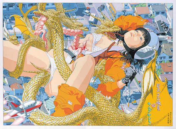 葛飾北斎「蛸と海女」のパロディである会田誠の『巨大フジ隊員VSキングギドラ』(1993年)。芸術家の会田誠は巨大フジ隊員がキングギドラに陵辱されながら捕食されるというアブノーマルな絵画「巨大フジ隊員VSキングギドラ」を描いている。