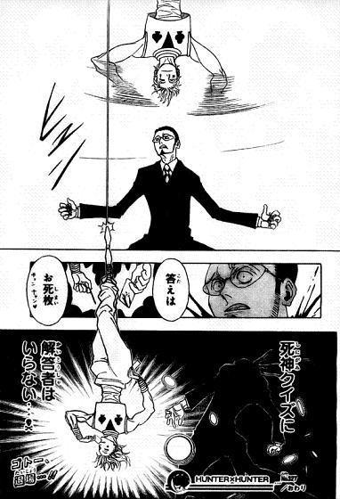 暗殺一家・ゾルディック家の執事のゴトーが、謎の奇術師のヒソカ=モロウにあっさりとやられます(首チョンパ)。