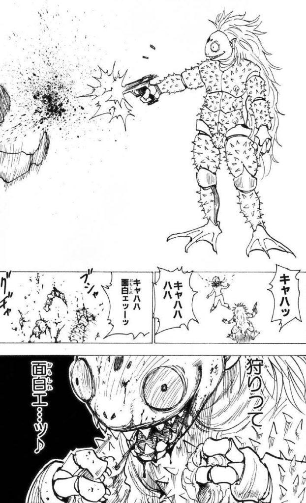 ポンズは、ポックルと共にキメラアントの討伐に向かうも、半魚人のアリに撃たれ食われてしまう。