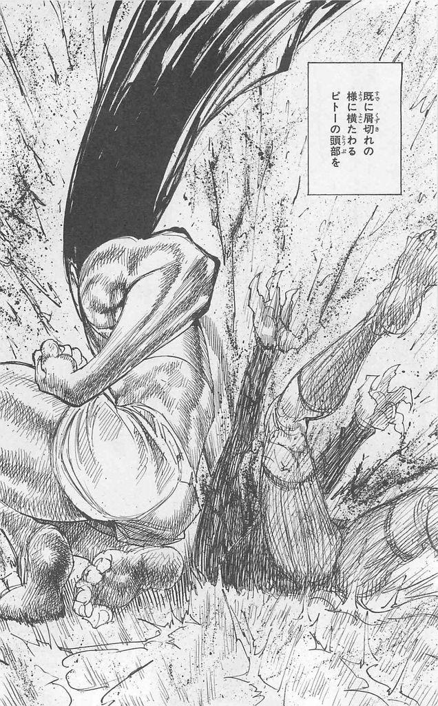 なんとゴンさんは遥か格上だったはずのネフェルピトーをたった2発で圧倒、首から上が完全に無くなるまでサンドバッグにするという鬼畜っぷりで人々を戦慄させた。
