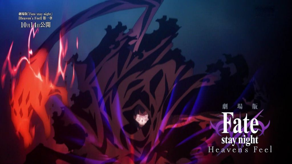 「真アサシン」(呪腕のハサン)の妄想心音(ザバーニーヤ)によって、ランサーは死亡。心臓を食われる。