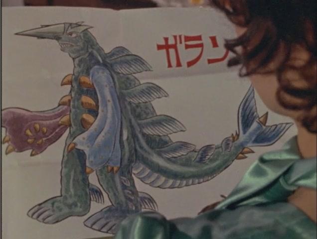 中学時代の当時美川隊員に突っぱねられたラブレターをもう一度彼女に渡す。その中には「ガラン」と呼ばれる怪獣の絵が入っていた。