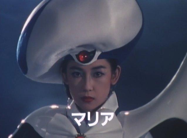 『鳥人戦隊ジェットマン』の「マリア / 藍リエ」役:丸山真穂(まるやま まほ)