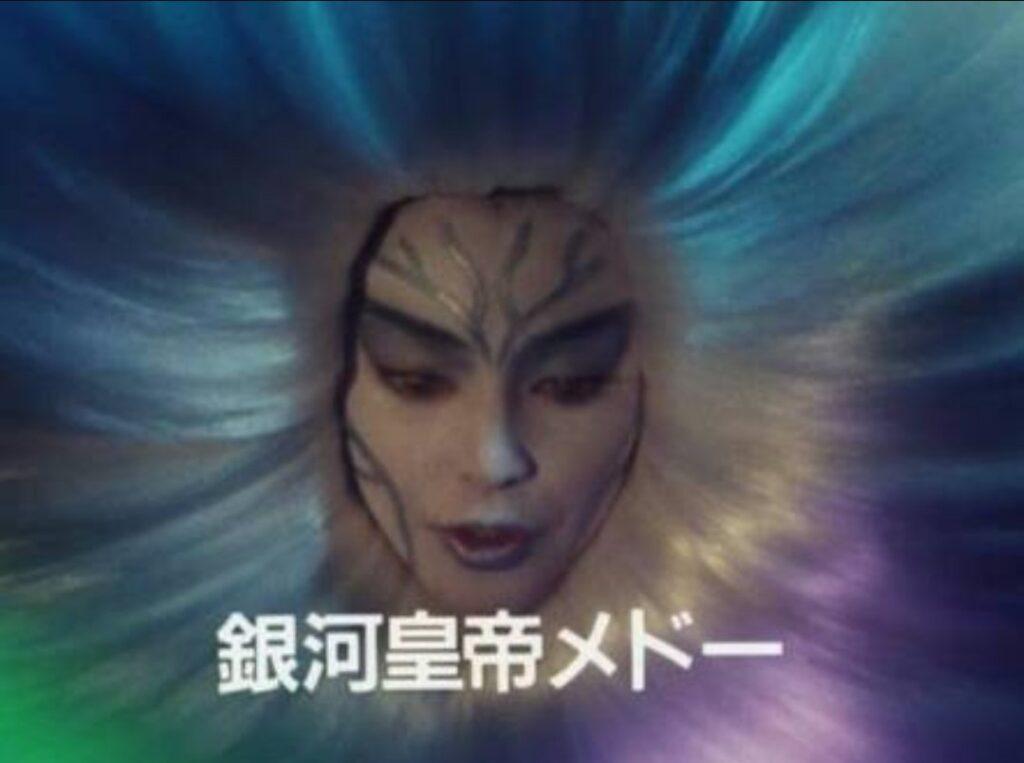 『地球戦隊ファイブマン』の「銀河皇帝メドー / 王女メドー」役:松井千佳(まつい ちか)