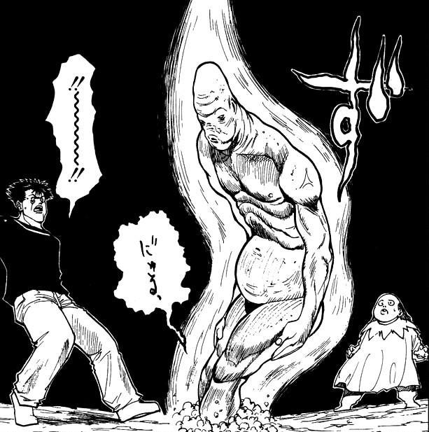 「オレは陰獣の蚯蚓(みみず)」と土の中から現れて自己紹介する蚯蚓(みみず)。パンツ一丁のグロテスクな姿。