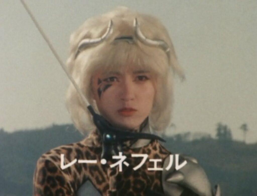 『超新星フラッシュマン』の「レー・ネフェル」役:萩原さよ子(はぎわら さよこ)