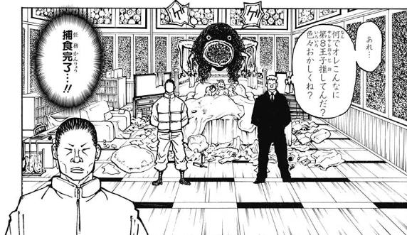 サレサレを守る守護霊獣は消滅した為、リハンはウショウヒと交代しサレサレにニードルボールを使用することとなる。