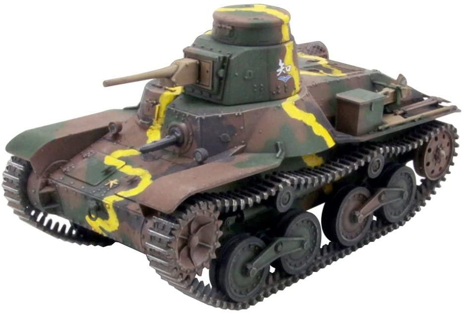 ファインモールド ガールズ&パンツァー 九五式軽戦車 ハ号 1/35スケール