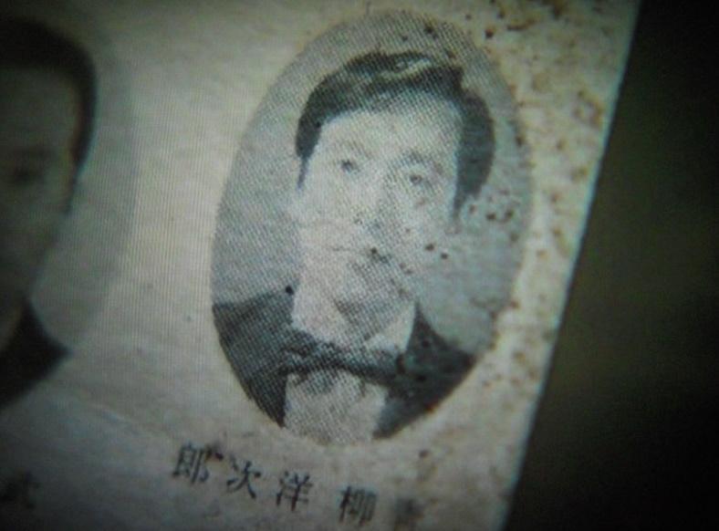 無声映画の弁士だった青柳洋次郎、つまり青池源治郎の写真
