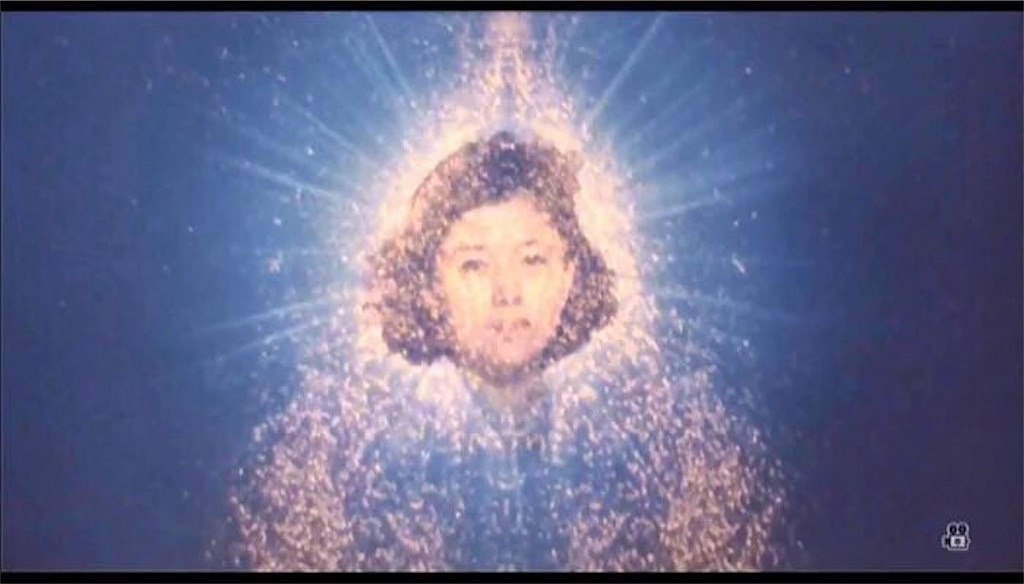 英理加の細胞に宿っていた彼女の意思が目覚め、自ら金色の粒子として霧散して宇宙へと消えていった。