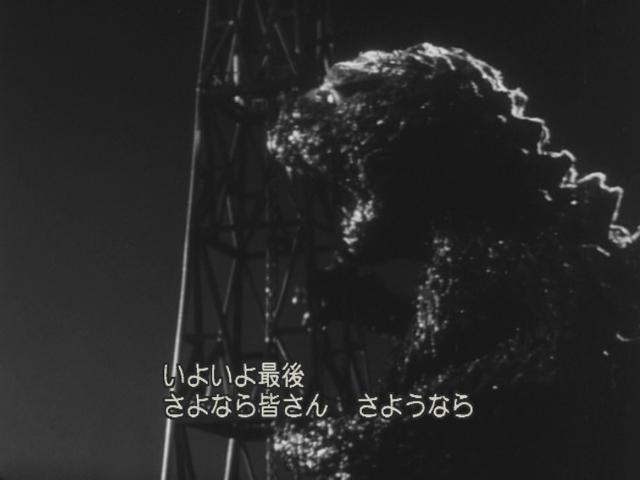 アナウンサーたちは、ゴジラがテレビ塔に向って進んでくる模様を中継し、自身が死ぬ直前までリポートし続けた。
