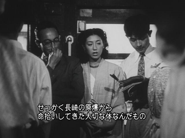 せっかく長崎の原爆から命拾いしてきた大切な体なんだもの