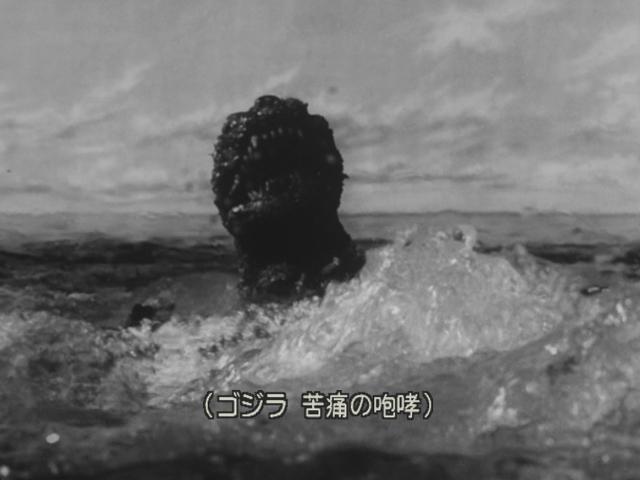 瞬く間に海中に広がるオキシジェン・デストロイヤー。ゴジラはもがき苦しみながら、海中で骨まで溶けていった…。