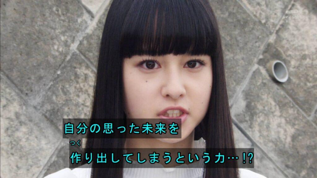 『仮面ライダージオウ』の「ツクヨミ」役:大幡しえり
